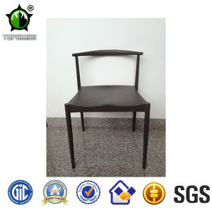 Scone Metal Steel Furniture Dining Chairs