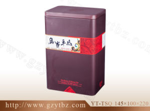 Tea Can Metal Gift Box