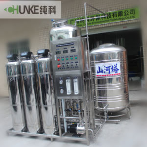 Chunke Water Treatment Plant for Drinking Water pictures & photos