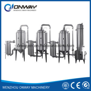 High Efficient Factory Price Stainless Steel Industrial Fruit Juice Concentrator Vacuum Water Distillation Plant