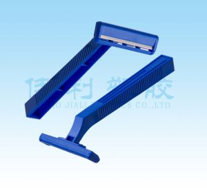 Cheap Disposable Razor Single Edge Blade (SL-3003S) pictures & photos