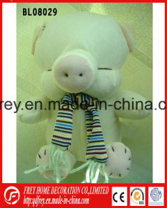Pink Cute Plush Pig Toy From China Supplier pictures & photos