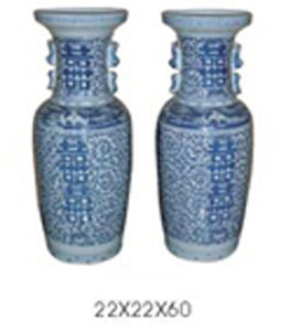 Antique Furniture Chinese Ceramic Vase pictures & photos
