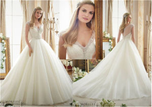 2016 New Hot-Selling Beading Bride A-Line Wedding Dress, Customized