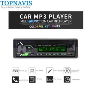 China Car MP3 Player, Car MP3 Player Manufacturers, Suppliers, Price