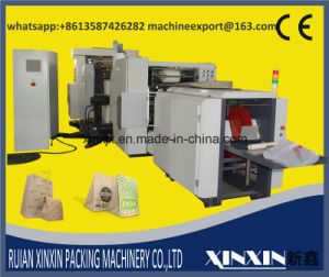 Double Layer Paper with Double Unwinder Auto Tension Control Paper Bag Making Machine