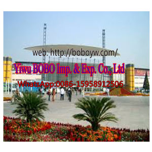 Promotion Gift Export Agent Yiwu China Buying Agent (B1109) pictures & photos