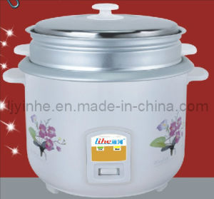 Whole Body Rice Cooker 01