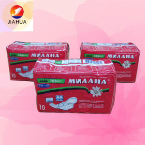 280mm Night Day Use Lady Sanitary Napkin (JHP021) pictures & photos