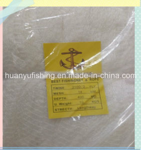 210d/2ply 14mm 400md 10kg Multifilament Fishing Net for India Market