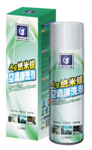 Nano-Silver Air-Conditioner Cleaner (TT-033)
