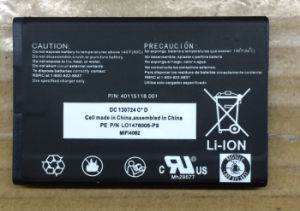 China Brand New Replacement Battery for Novatel Mifi 4510