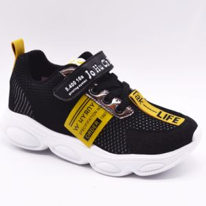 child shoes price