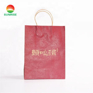 Reuse Recyclable Customize Printing Fashion Gift Paper Packaging Bag