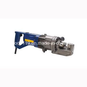 Portable Electric Hydralic Rebar Cutter (Be-Nrc-20)