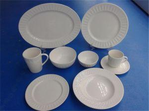 New Bone Emboss Dinner Wares (MSED20) & China New Bone Emboss Dinner Wares (MSED20) - Bone China Ceramic ...