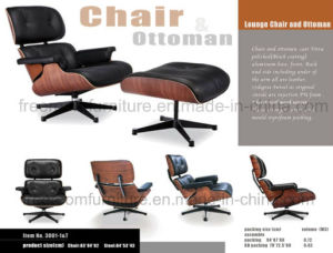 Eames La Chaise Lounge