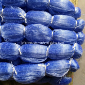 High Strength Nylon Monofilament Sardine Fishing Net