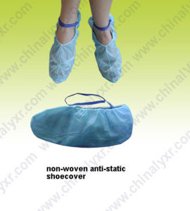 Disposable Antistatic PP Shoecover (LY-NSC-A) pictures & photos