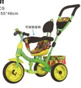 Top Quality Baby Car / Toys for Baby Tricycle / Baby Products Hot Selling Baby Trike pictures & photos