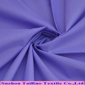 High Quality Nylon Spandex Fabric with Price Cheap for Garment pictures & photos