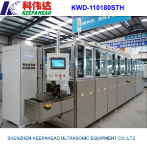 Keepahead Full-Automatic Optical Glass Precision Ultrasonic Cleaning Machine