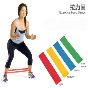 Exercise Resistance Loop Bands - Set of 5 Best Strength Performance Workout Bands