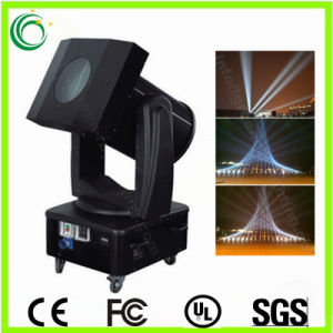 4kw Outdoor DMX Moving Head Discolor Sky Searchlight