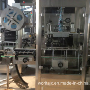 Cosmetic Jars Sleeve Labeling Machine (WD-S150) pictures & photos