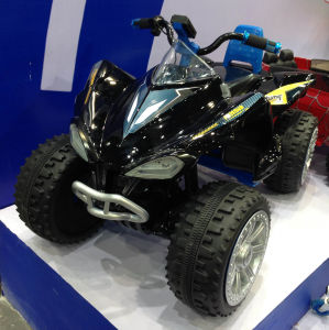 2016 New Fashion Kids Ride on Quad Bike pictures & photos