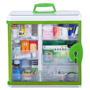 Large Size Aluminum First Aid Medicine Storage Box