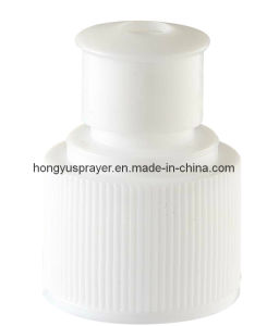 Hot Selling White Cosmetic Pull Push Cap (HY-CP19) pictures & photos