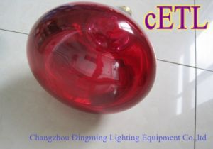 Natural Red Glass Long Life Halogen Infrared Heat Bulb