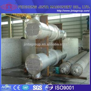 China High Quality Shell and Tube Type Condenser (ASME standard) pictures & photos
