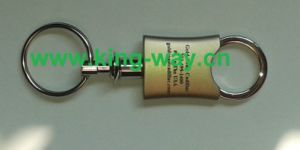 Chrome Metal Key Chain