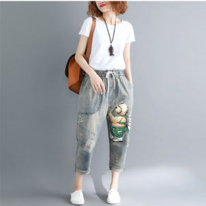 41db8dd78 Women Jeans Trendy Casual Vintage Boyfriend High Waist Harem Pants High  Waist Blue Loose Female Denim Baggy Jeans Used Denim China Printed Ladies  Jeans ...