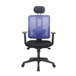 Brilliant Popular Black Mesh High Back Swivel Executive Office Chair Computer Desk Chair For Office And Home Use Ocoug Best Dining Table And Chair Ideas Images Ocougorg