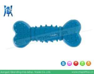 Rubber Spiked Bone Pet Toy pictures & photos