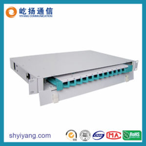 Good Quality Fiber Optic Distribution Box (1U)