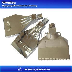 China Wind Jet Air Nozzle Air Nozzle Aluminum Windjet