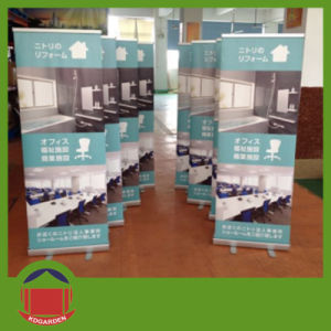 Fashionable Roll up Banner Stand with Printing pictures & photos