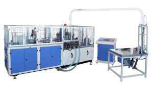 Paper Cup Forming Machine (ZB-G16) pictures & photos