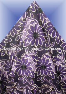 African Swiss Voile Lace SL0205