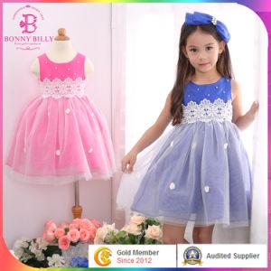 5e9afba47e91 China Baby Girl Wedding Dress