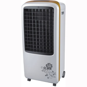 85W Powerful Evaporative Air Cooler (BR-K)