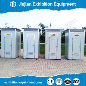 Portable Toilet Exhibition : China outdoor temporary portable toilet china movable toilet