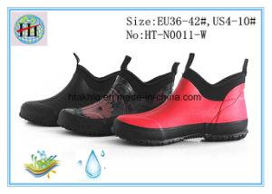 86c9f973c5c6 China Neoprene Walking Shoes