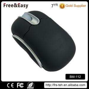 7db0e556efe China Dry Batteries Portable 3 Buttons Optical Mini Bluetooth ...