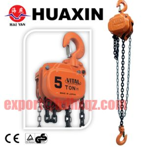 Best Selling Vt Type 5ton 3m Chain Pulley Block