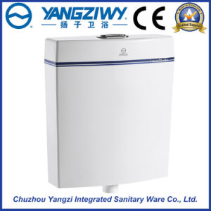 Wall-Mounted PP Toilet Cistern for Squatting Pan (YZ1096)